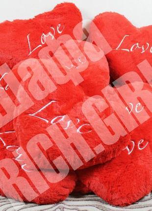Подушка сувенир сердце подарок ко дню святого валентина к 14 февраля, 8 марта