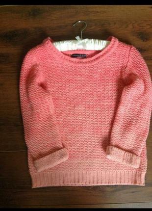 Вязаный свитер амбре atmosphere