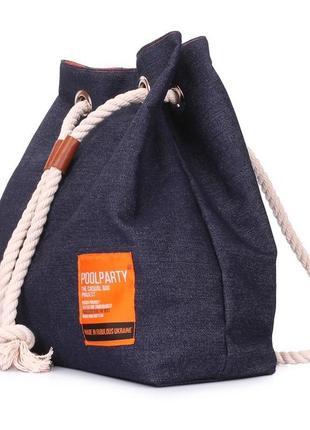 Джинсовый рюкзак-сумка-мешок модный аксессуар к вашему гардеробу!