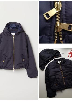 89adeee7bc6 Детские куртки в Черновцах 2019 - купить по доступным ценам вещи в ...