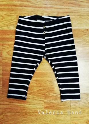 Актуальные брендовые плотные трикотажные лосины - леггинсы zara - возраст 12-18 месяцев