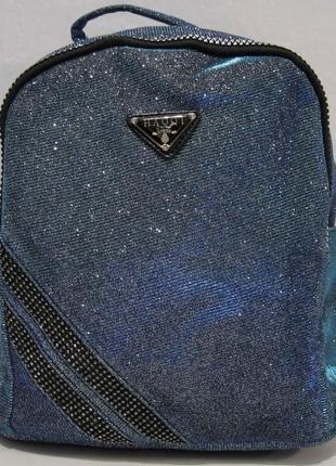 Городской рюкзак хамелеон (бирюзовый) 19-01-004