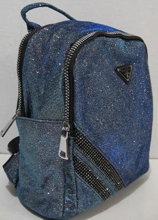 Городской рюкзак хамелеон (бирюзовый) 19-01-0042