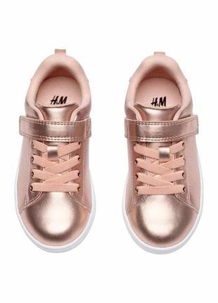 Красивенные сникерсы, кроссовки, лентяйки, розовое золото, h&m, 18 см