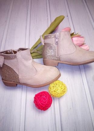 Деми ботинки под замшу, золотой глиттер, сапоги челси, h&m, 15,5 см