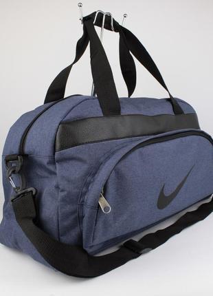 Качественная спортивная, дорожная сумка 1325-2 синяя уплотненная