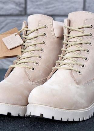 Женские бежевые зимние ботинки натуральный мех