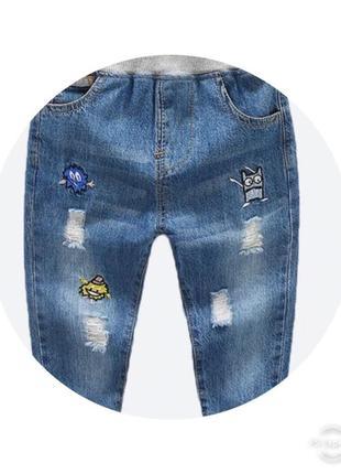 Классные джинсы на деток!