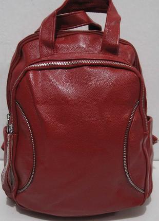 Городской рюкзак-сумка (красный) 19-01-007