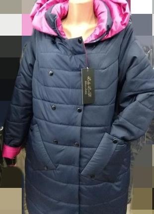 Пальто дэми , качество,стиль .42-56 ,цвета ...