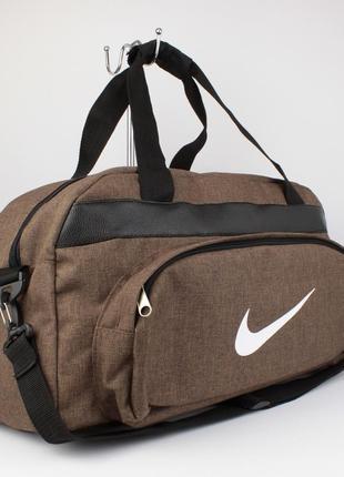 Качественная спортивная, дорожная сумка  1325-3 коричневая уплотненная