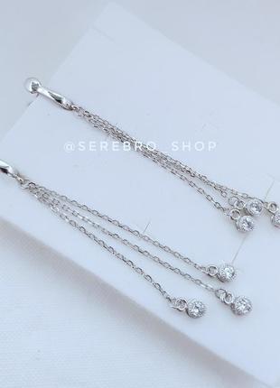 Серебряные серьги-висюльки 925 проба покрытие родий