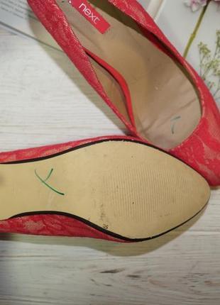 Next! роскошные ажурные туфли лодочки на удобном каблуке3 фото