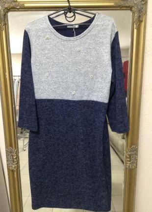 Платье ангора-софт 52 размер