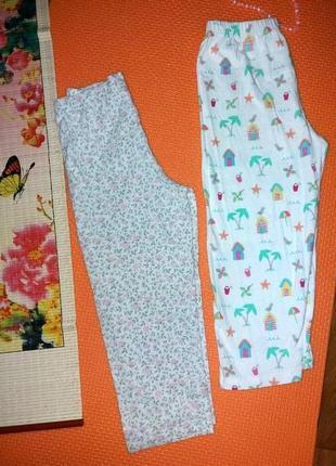 Фирменный комплект домашние штаны 3-4г
