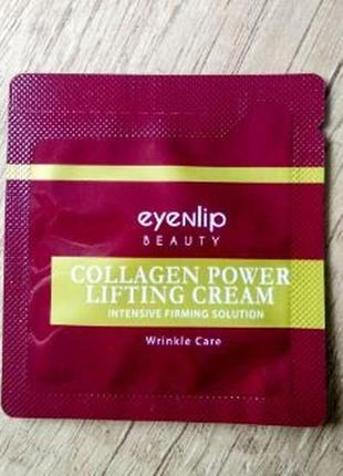 Лифтинг крем с коллагеном eyenlip collagen power lifting пробники