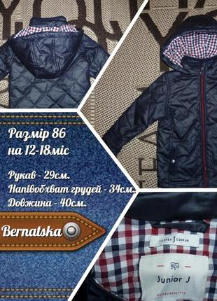 Куртка jasper conran junior j (р.86 на 12-18міс) курточка