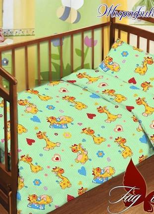 Постельное белье в кроватку с простыней на резинке жирафик