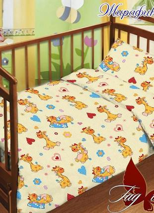 Комплект в кроватку жирафик