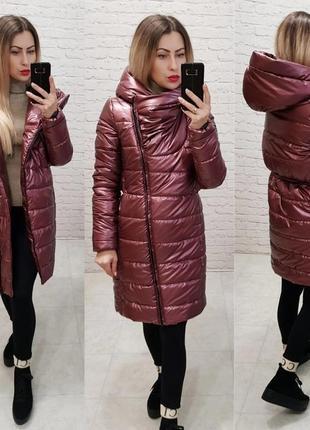Пальто пуховик одеяло на молнии женское oversize модное непромокаемое