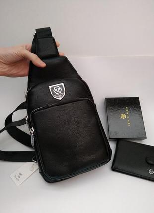 Кожаная мужская сумка - слинг, сумка - рюкзак, сумка через плече.