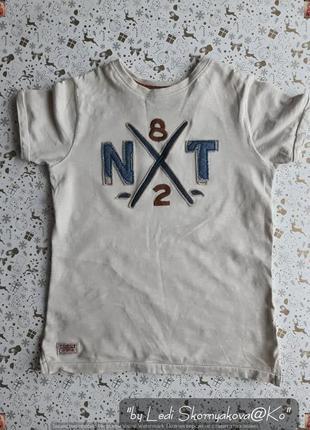 """Новая 100 % хлопковая футболка с нашивкой """"next"""" на мальчика 5-6 лет"""