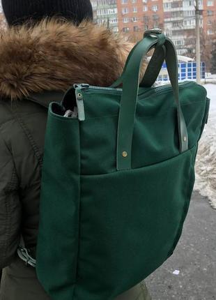 """Сумка-рюкзак для ноутбука """"suma"""""""
