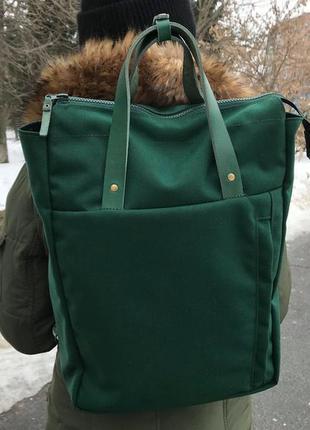 """Сумка-рюкзак для ноутбука """"suma""""1 фото"""