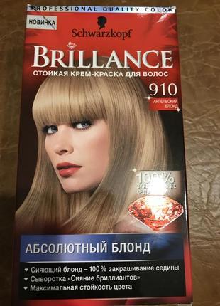 Краска для волос schwarzkopf brillance ангельский блонд 910