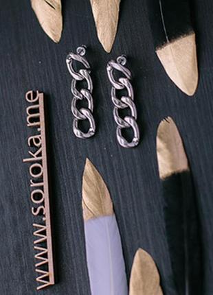 Серьги цепи, серебрянного цвета