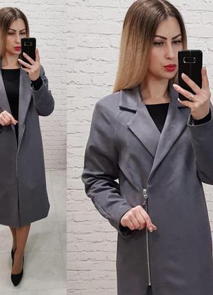 Пальто косуха из замши на подкладке демисезонное качественное