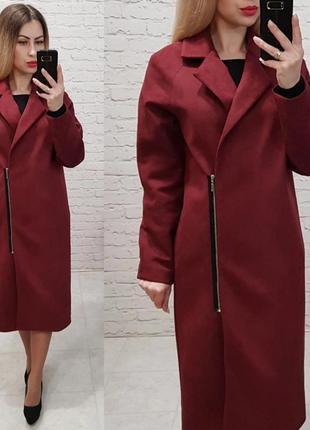 Пальто а-ля косуха женское на подкладке из замши высокого качества