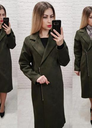 Замшевое весеннее пальто косуха высокого качества стильное