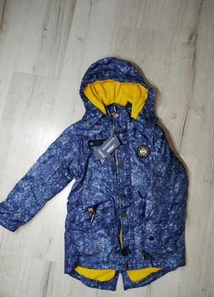 Детская подростковая куртка ветровка на флисе для мальчиков