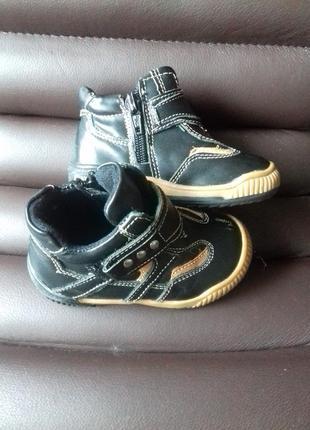Демисезонные кожаные ботиночки