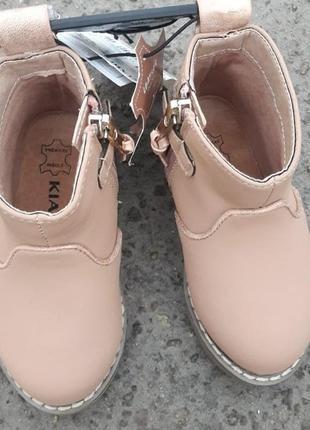 Ботинки/ ботиночки/ сапоги/ весенние/ весна2