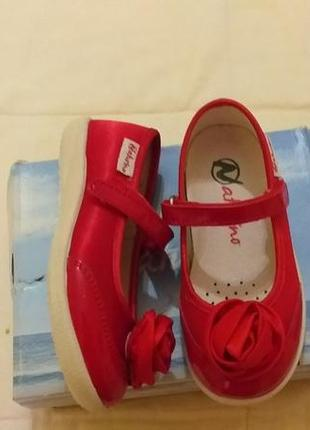 Туфли 24 и 31 р. naturino