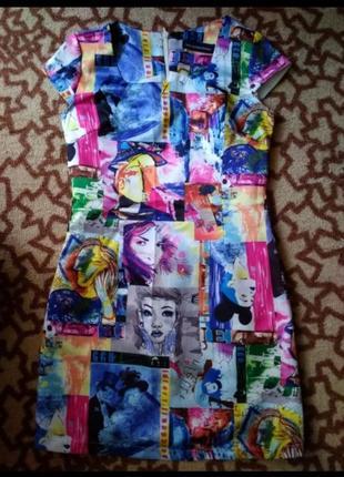 Стильное платье,  обмен