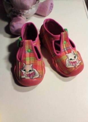 Тапочки для дитячого садка черевички мокасіни