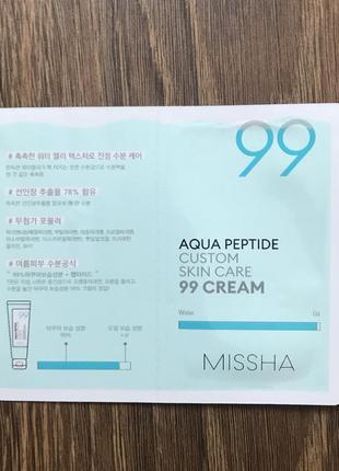 Пробник крема с пептидами 99 missha aqua peptide custom skin care 99 cream