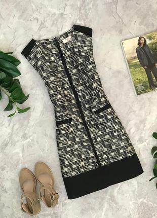 Приталенное платье с костюмной ткани  dr1905096  next