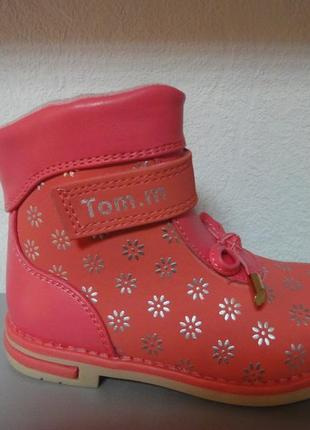 Утепленные деми ботинки 26 р. tom.m на девочку том.м, флисе, осень, весна, демі, дівчинку