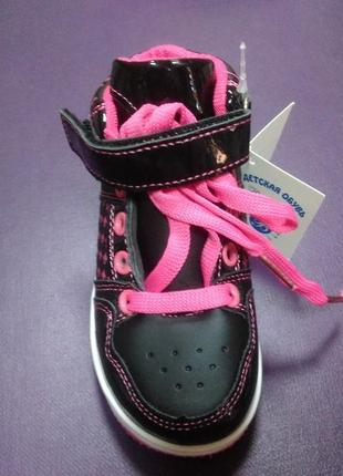 Ботинки 21 р. boyang на девочку, кеды, высокие, кроссовки, спортивные, хайтопы2