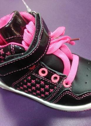 Ботинки 21 р. boyang на девочку, кеды, высокие, кроссовки, спортивные, хайтопы