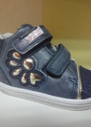 Демисезонные ботинки 23 р. clibee на девочку, кроссовки, осень, высокие, хайтопы, синие1