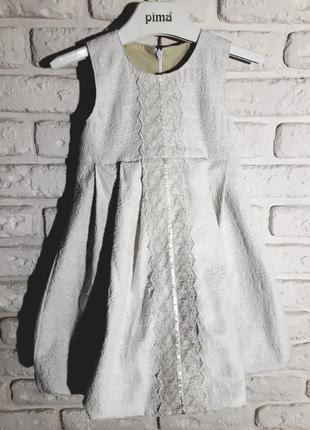 Нарядное  пудровое жаккардовое платье с кружевом