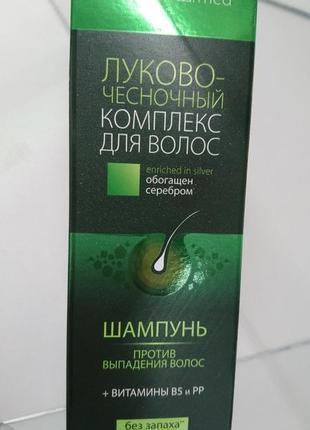 Шампунь против выпадения волос  nature.med луково-чесночный комплекс для волос
