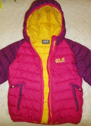 Фирменная яркая куртка деми jack wolfskin р. 110-116 (5-6 лет)