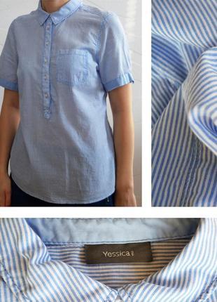Коттоновая рубашка с отложным воротником yessica