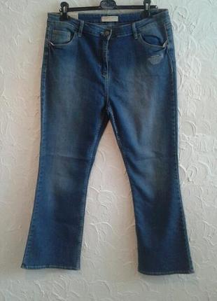 Приятные стильные джинсы стрейч легкий клеш  papaya